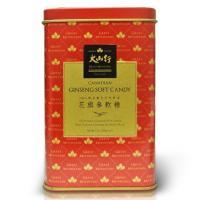 GM Ginseng Soft Candy 200g